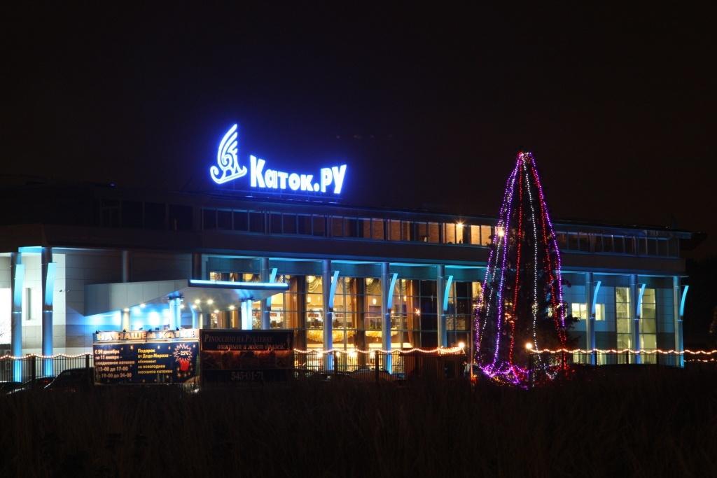 курорт-парка союз, известным своим первым аквапарком, рядом с москвой - в 19км от мкад по щелковскому шоссе